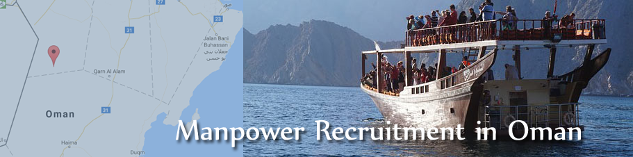 Recruitment Agency in Oman| MME Recruitment Consultants | MME
